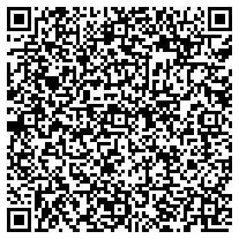 """QR-код с контактной информацией организации ООО """"Климат Ленд"""""""