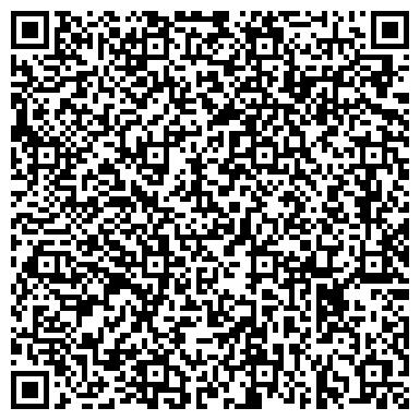 """QR-код с контактной информацией организации ООО Юридический центр """"Credit-off.net"""""""