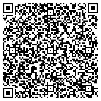 QR-код с контактной информацией организации Бифлай Трэвэл
