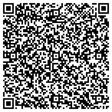 QR-код с контактной информацией организации ООО БелСтройДизайн
