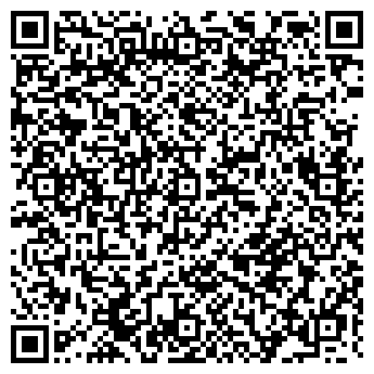 QR-код с контактной информацией организации ООО ТРИКОТЕКС СТИЛЬ