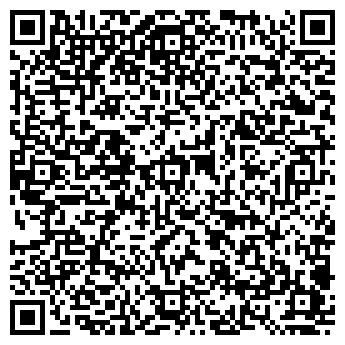 QR-код с контактной информацией организации ООО Фигаро