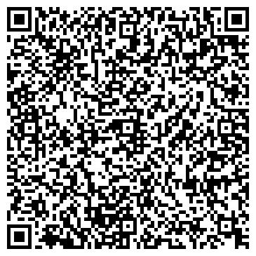 QR-код с контактной информацией организации ЧСУП ЭФАЛ-СтройБел