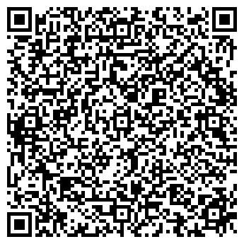 QR-код с контактной информацией организации ООО Cleaningua