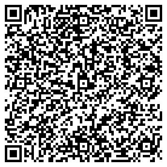 QR-код с контактной информацией организации 50 Платьев
