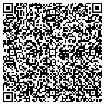 QR-код с контактной информацией организации ООО Ситиклининг 24