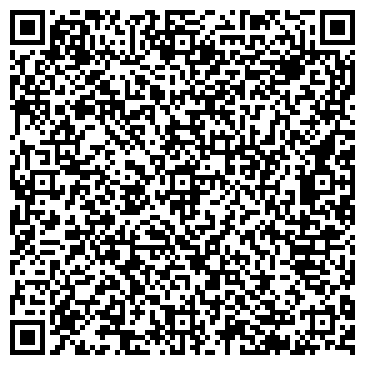 QR-код с контактной информацией организации ООО Уютный  Дом. Уборка. Мелкий ремонт. Отделка.