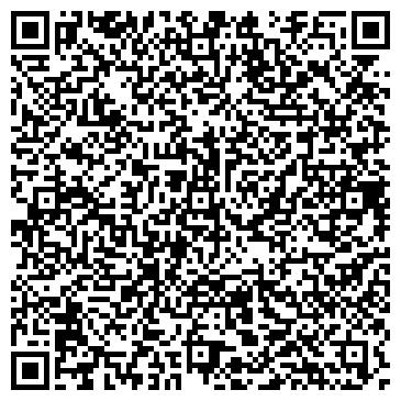 """QR-код с контактной информацией организации """"Команда"""""""