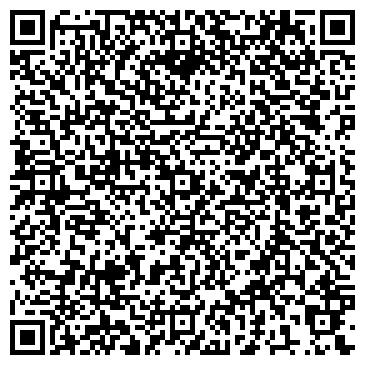 """QR-код с контактной информацией организации """"ДААМ"""" Стоматология"""