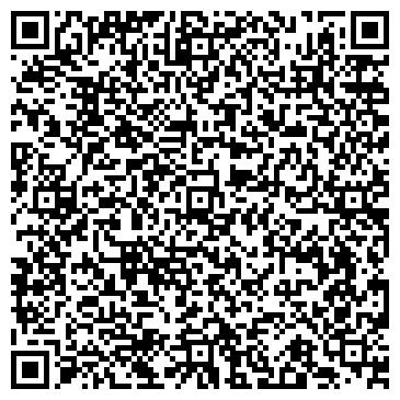 QR-код с контактной информацией организации ОАО Студия танцев Богема