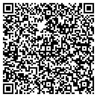 QR-код с контактной информацией организации ЧТУП Адога