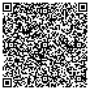 QR-код с контактной информацией организации AvtoRado