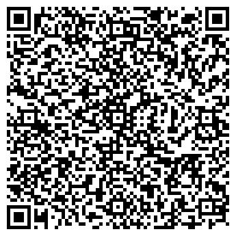 """QR-код с контактной информацией организации Кафе """"Нагорный"""" Бар"""