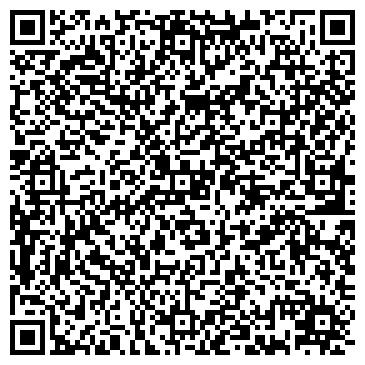 QR-код с контактной информацией организации ООО Мечты сбываются