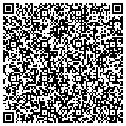 """QR-код с контактной информацией организации Учреждение """" Центр образования """"Эмгек Альтернатива"""""""""""