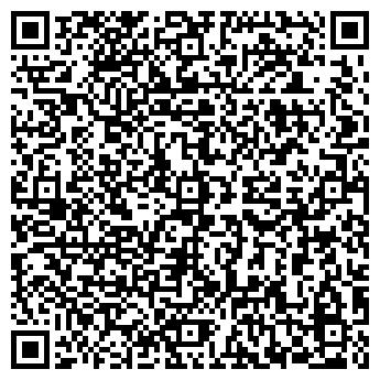 QR-код с контактной информацией организации ООО ЕДИАР-НЕФТЬ