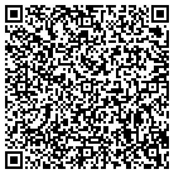 QR-код с контактной информацией организации ООО Сервисрем