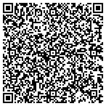 QR-код с контактной информацией организации Технопарк Сервис