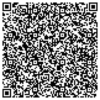 QR-код с контактной информацией организации ТОО «Профессиональный Консалтинг»