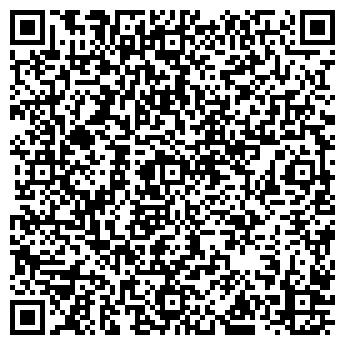 QR-код с контактной информацией организации Skalar