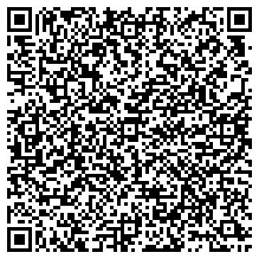 QR-код с контактной информацией организации ООО Активлизинг