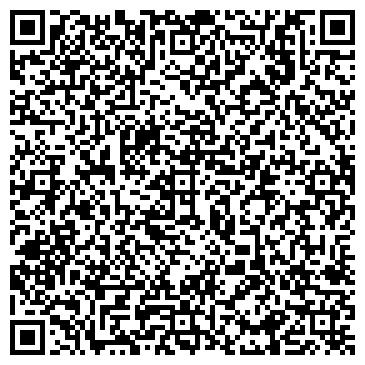 QR-код с контактной информацией организации Арт Платинум