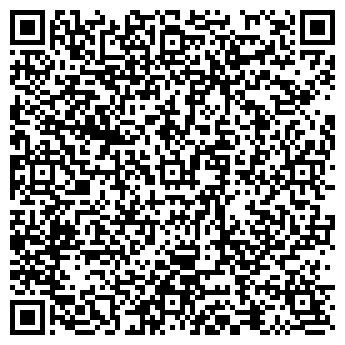 QR-код с контактной информацией организации ООО «S-Art»
