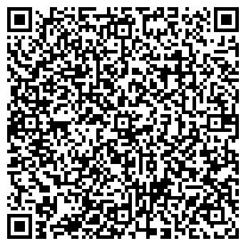 QR-код с контактной информацией организации ООО СамараТротуар
