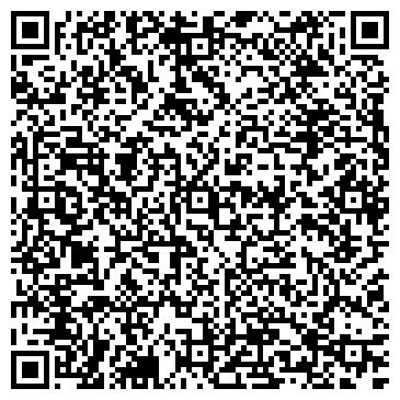 QR-код с контактной информацией организации ХРОО Академия Дог