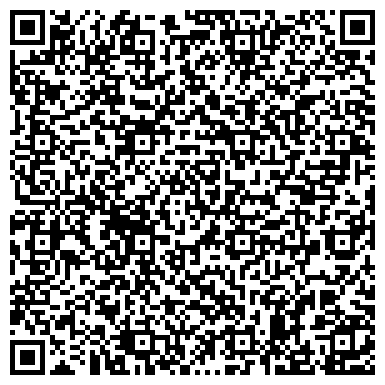 """QR-код с контактной информацией организации ООО Центр отдыха и туризма  """"САФАР"""""""