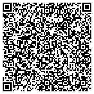 QR-код с контактной информацией организации ООО Фундамент37