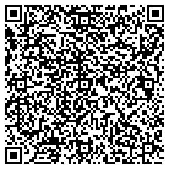 QR-код с контактной информацией организации ООО Эфхим