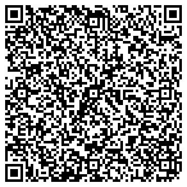 """QR-код с контактной информацией организации ООО Апарт - Отель """"ВЕРТИКАЛЬ"""""""
