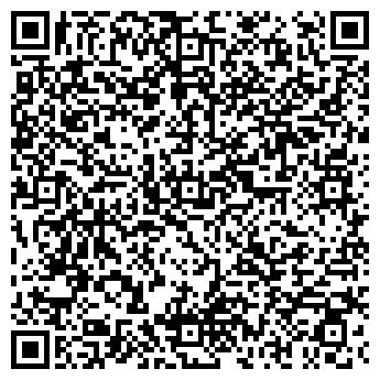QR-код с контактной информацией организации ООО Экостандарт