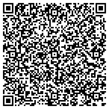 QR-код с контактной информацией организации ООО Услуги Чехов