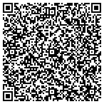 QR-код с контактной информацией организации Katrin