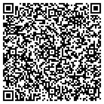 QR-код с контактной информацией организации Профи Капитал, ТОО