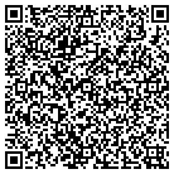 QR-код с контактной информацией организации Общество с ограниченной ответственностью ТОО «Бархатный Сезон»