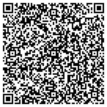 """QR-код с контактной информацией организации ООО КРДЦ """"КОМРЕЦ"""""""
