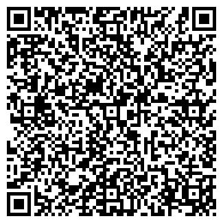 QR-код с контактной информацией организации Iseer.kz