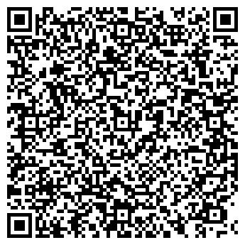 QR-код с контактной информацией организации Частное предприятие ПП «РекламаДрук»