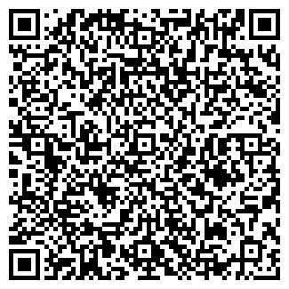 QR-код с контактной информацией организации АИДАС