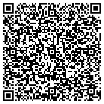 QR-код с контактной информацией организации Angelina-АrtDesign
