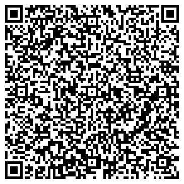 QR-код с контактной информацией организации Общество с ограниченной ответственностью ООО «АкваКамея»
