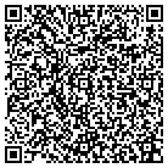 QR-код с контактной информацией организации ОЮК СТАТУС