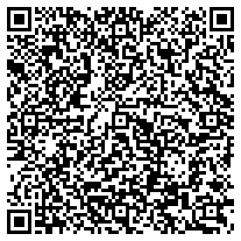 """QR-код с контактной информацией организации """"X-Print"""""""
