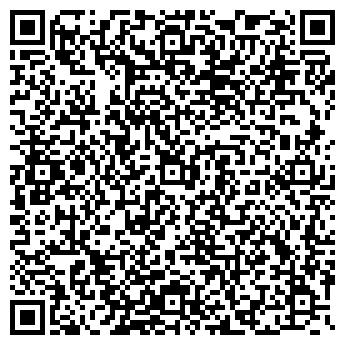 QR-код с контактной информацией организации Общество с ограниченной ответственностью ТОО «DMG Consult»