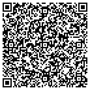 QR-код с контактной информацией организации Общество с ограниченной ответственностью ТОО IСКЕР-АУДИТ