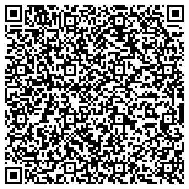 """QR-код с контактной информацией организации ООО """"ГлобалАккаунт"""" - бухгалтерия на аутсорсинге"""