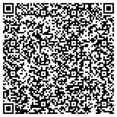 """QR-код с контактной информацией организации Общество с ограниченной ответственностью """"Группа компаний """"Concord"""""""
